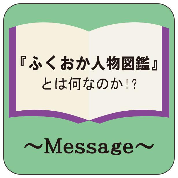 【画像PNG】人物図鑑アイコン02(300✖300px)